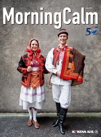 MorningCalm(모닝캄 2019년 7월호)