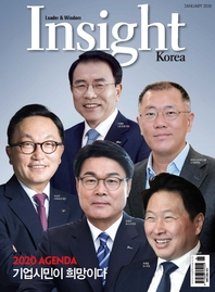 Insight Korea 2020년 01월호