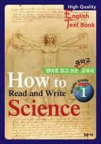 HOW TO READ AND WRITE SCIENCE. 1