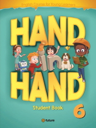 Hand in Hand. 6(Student Book)(CD1장포함)