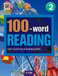 100-Word Reading. 2(with WB+MP3 CD)(CD1장포함)