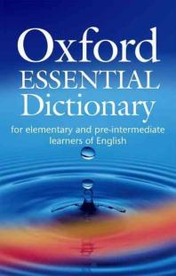OXFORD ESSENTIAL DICTIONARY(NEW)(CD1장포함)