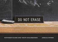 [해외]Do Not Erase