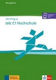 [해외]Mit Erfolg zu telc C1 Hochschule. ?bungsbuch
