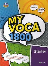 My VOCA 1800 Starter