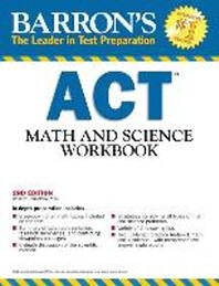 ACT Math and Science Workbook