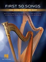 [해외]First 50 Songs You Should Play on Harp (Paperback)