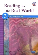 READING FOR THE REAL WORLD. 3(SECOND EDITION)(MP3 CD1장포함)