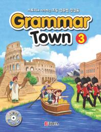 Grammar Town. 3(2020)(CD1장포함)