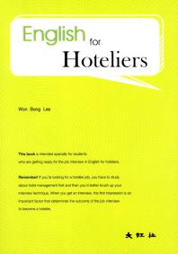 English for Hoteliers(CD1장포함)
