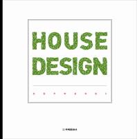 전원주택 설계집. 5: House Design