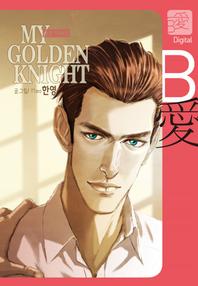 골든 나이트(Golden Knight)