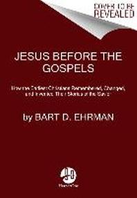 [해외]Jesus Before the Gospels