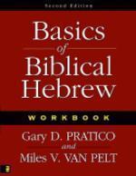 [해외]Basics of Biblical Hebrew Workbook