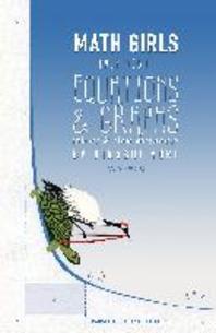 [해외]Math Girls Talk about Equations & Graphs (Hardcover)