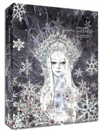 눈의 여왕: 안데르센 동화집(아름다운 고전 시리즈 5)(양장본 HardCover)