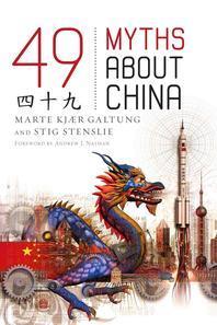 [해외]49 Myths About China (Hardcover)