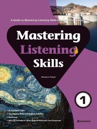 Mastering Listening Skills. 1(CD1장포함)