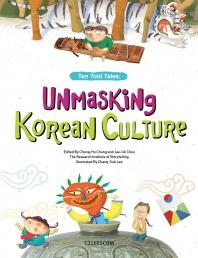 Unmasking Korean Culture(Ten Told Tales)
