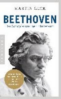 [해외]Beethoven
