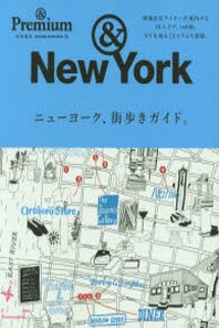 �˫�-��-��,ʶ�ƪ�������. &NEW YORK