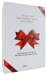 직장인 성과교과서 세트(전3권)