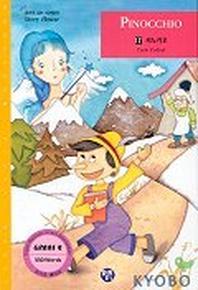 피노키오(영어로 읽는 세계명작 스토리 하우스 17)