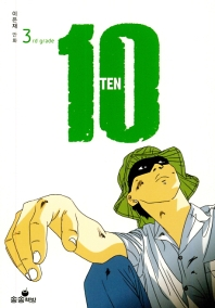 TEN. 3