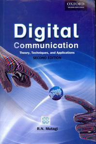 [해외]Digital Communication