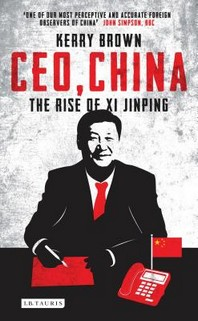[해외]CEO, China (Hardcover)