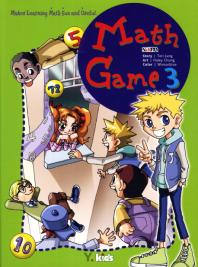 Math Game. 3