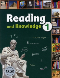 Reading and Knowledge. 1(CD1장포함)