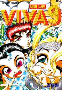VIVA 9 (비바 나인). 3
