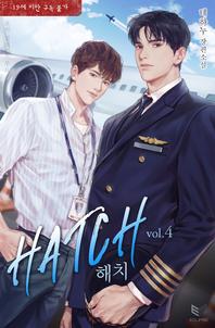 해치(HATCH). 4