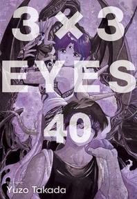 3X3EYES. 40