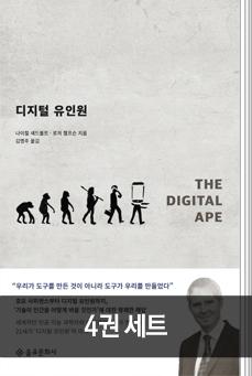 [샘통북통]인문의 최전선 을유문화사