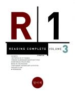 READING COMPLETE VOLUME.  3
