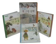 어린이 옛 그림 산책 세트(전3권)