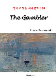 The Gambler (영어로 읽는 세계문학 328)
