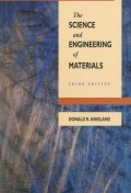 Science & Engineering of Materials 3/e(가)
