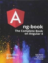 [보유]Ang-Book