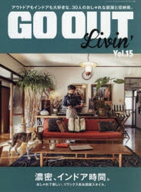 GO OUT LIVIN' VOL.15