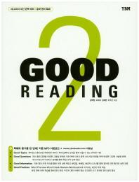 Good Reading. 2