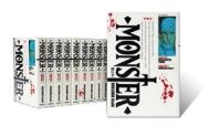 몬스터 1~9권 세트(완결)(전9권)