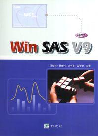 WIN SAS V9