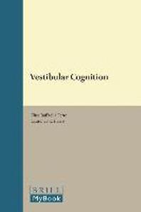 Vestibular Cognition