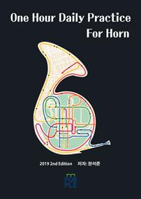 One Hour Daily Practice For Horn 2019 2nd Edition