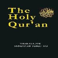 [해외]The Holy Qur'an (Hardcover)
