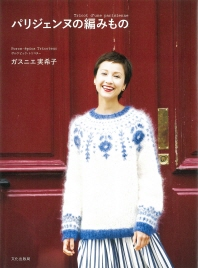 http://www.kyobobook.co.kr/product/detailViewEng.laf?mallGb=JAP&ejkGb=JNT&barcode=9784579116232&orderClick=t1g