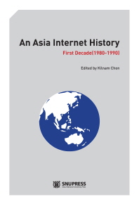 An Asia Internet History: First Decade(1980 1990)